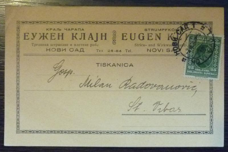 YUGOSLAVIA - ADVERTISING CARD - JUDAICA - ''EUGEN KLEIN'' R! J2