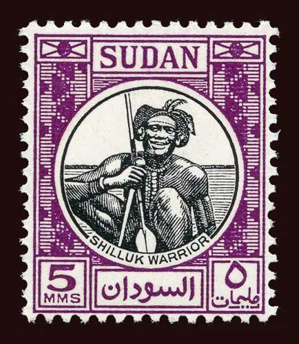SUDAN Scott #102 (SG 127) 1951 Shilluk warrior unused OG VLH