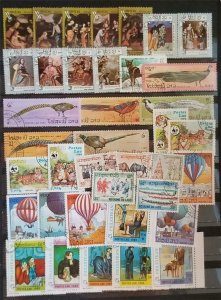 LAOS Stamp Lot Used T1057