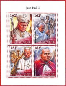 A1624 -CENTRAL AFRICAN R - ERROR: MISSPERF S/S - Pope John Paul II, Religion