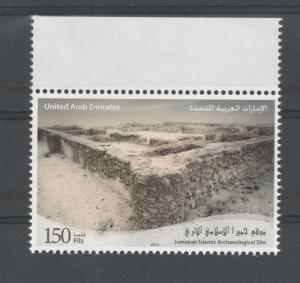 UAE HISTORIC SITE ON DUBAI    STAMP   MNH