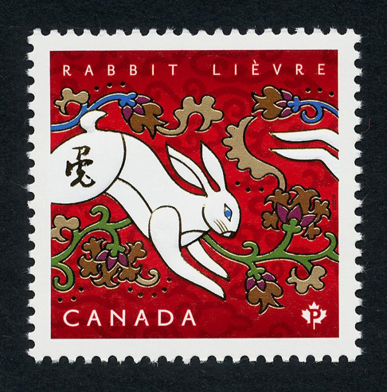 Canada 2416 MNH Year Of The Rabbit, Animal, Flower