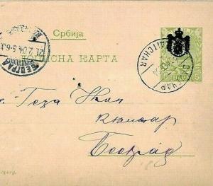 Yugoslavia SERBIA Stationery Card 1904 ARMS OVERPRINT {samwells-covers}CU80