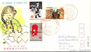 Japan, Worldwide First Day Cover