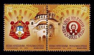 Bosnia & Herzegovina (Serb) Sc# 611 MNH Serbian Orthodox Church (Pair)