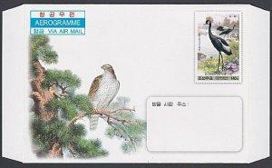 KOREA (Nth) Aerogramme 2009 Birds...........................................J600