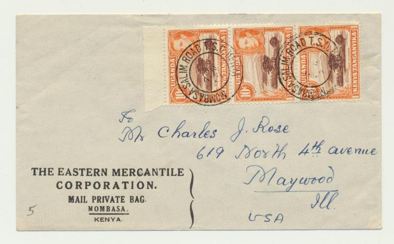 UGANDA 1947 MOMBASA SALM RD T.S.O. CDS TO USA, 30c RATED (SEE BELOW)