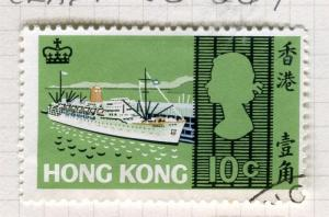 HONG KONG;  1968 early QEII Seacraft issue used 10c. value