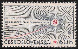 Czeckoslovakia Used [5651]