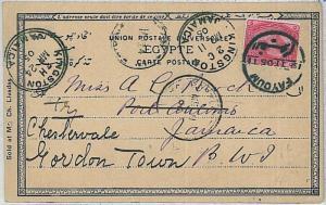 EGYPT -  POSTAL HISTORY: postcard to JAMAICA ! Pyramid - 1905
