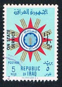 Iraq O210 Used Emblem overprint (BP7922)