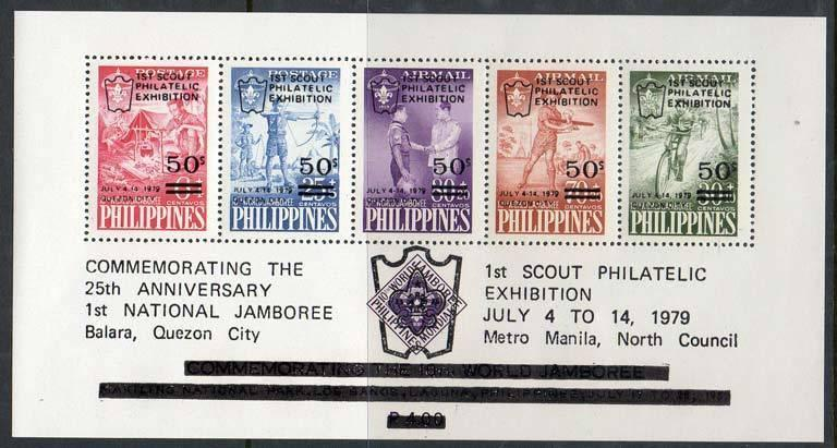 Philippines 1979 Scouts Philatelic SS VFMNH (C112)