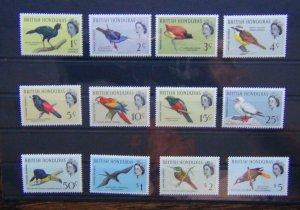 British Honduras 1962 set to $5 LMM SG202 - SG213