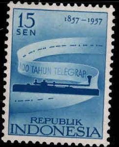 Indonesia Scott 437 MH* stamp
