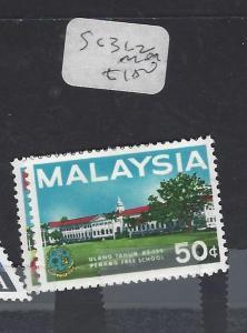 MALAYA MALAYSIA  (P0509B)  SG    31-2     MOG