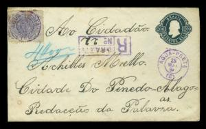 BRAZIL 1894 D.Pedro Stat. REG env Uprated w/300r -MONEY LETTER- from Agua PRETA