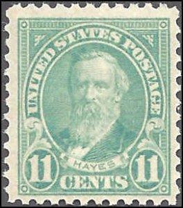 563a Mint,OG,NH... SCV $2.75