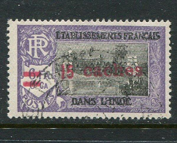 French India #209D Used