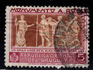 Uruguay Scott 559 used stamp horizontal crease