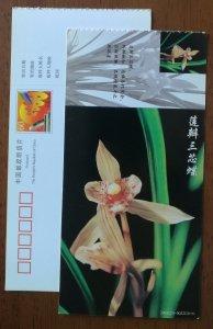 Lianbansanxindie lotus petal three core butterfly orchid,CN01 baoshan orchid PSC