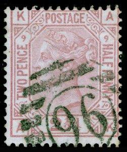 SG141, 2½d rosy mauve plate 9, FINE USED. Cat £85. AK