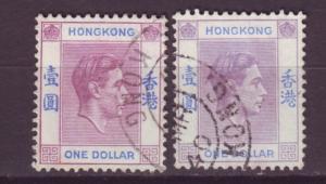 J17463 JLstamps 1938-48 hong kong used colors #163 king