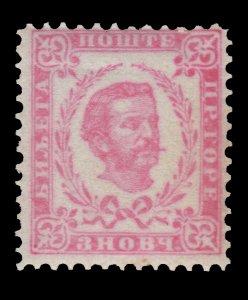 MONTENEGRO STAMP 1894 SCOTT # 18  UNUSED
