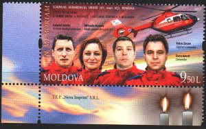Moldova. 2017. 1009. Helicopter, rescue service. MNH.