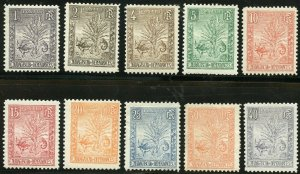MALAGASY  SCOTT #63/77 ZEBU TREES LEMUR    MINT  HINGED SCOTT VALUE $426.75