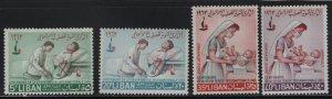 LEBANON, C376-C379, (4) SET, HINGED, 1963, Blood Transfusion, Nurse and Infant