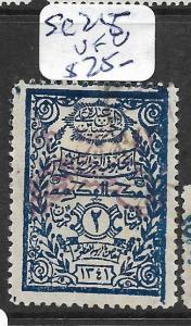 SAUDI ARABIA (PP1802B)  SC L25  VFU