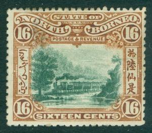 NORTH BORNEO : 1907. Stanley Gibbons #107 Mint, large part Original Gum Cat £140