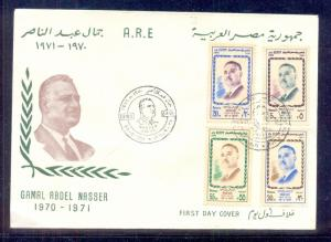 EGYPT - 1971 The 1st Anniversary of the Death of President Nasser,FDC Rare