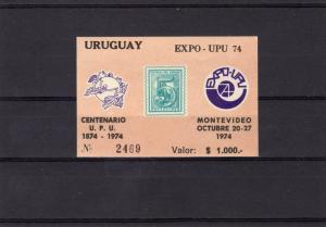 Uruguay 1974 Sc#893a UPU Centenary 1874-1974 SS (1) Imperforated MNH VF