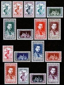 Cambodia Scott 1-17 (1951-52) Mint NH VF Complete Set C