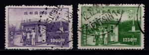 China 1947 Progress of the Postal Service, Part Set [Used]