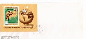 Aden Kathiri 1967 Mi Bl 8 MNH Souvenir sheet Perforate FDC