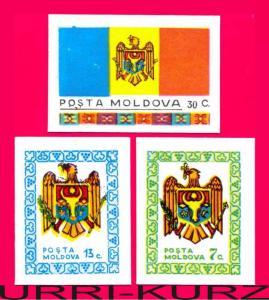MOLDOVA 1991 Flag Coat of Arms First Stamps of Sovereign Moldova 3v Sc1-3 Mi1-3