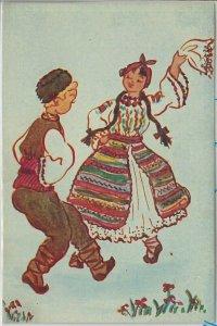 64902 - ROMANIA - POSTAL HISTORY: POSTAL STATIONERY CARD - DANCING Music
