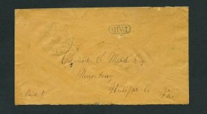CSA  KESWICK DEPOT-VA - SEPT 17 - PAID in Tombstone - MS PAID 5 in lower left -