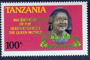 Tanzania #298 Coribbean Royal Visit 1985 Ovpt. MNH