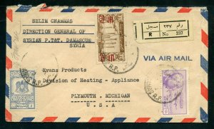 Syria Syrie 1950 Registered Airmail cover to Plymouth Michigan