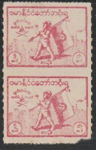 BURMA JAPANESE OCCUPATION 1943 5c perf x roulette SG J87b mint pair........65812