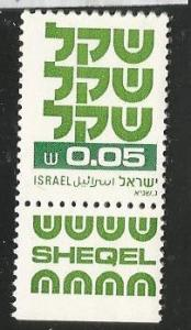 ISRAEL 757, MNH STAMP W/TAB, AS PICTURED