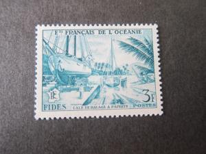 French Polynesia 1956 Sc 181 MH