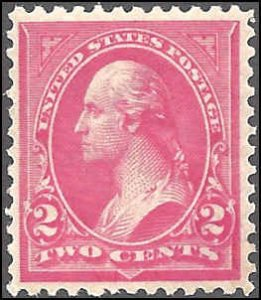 267a Mint,OG,NH... SCV $60.00... VF/XF