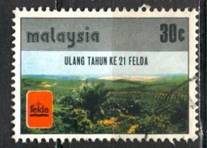 Malaysia; 1977: Sc. # 154; O/Used Single Stamp