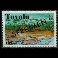TUVALU 1977 - Scott# 54 Hurricane Specimen 5c NH