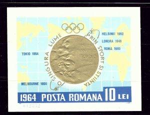 Romania 1698A MNH 1964 Olympics S/S