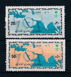 [96423] Saudi Arabia 1986 Underwater Telephone Cabel Project Map  MNH